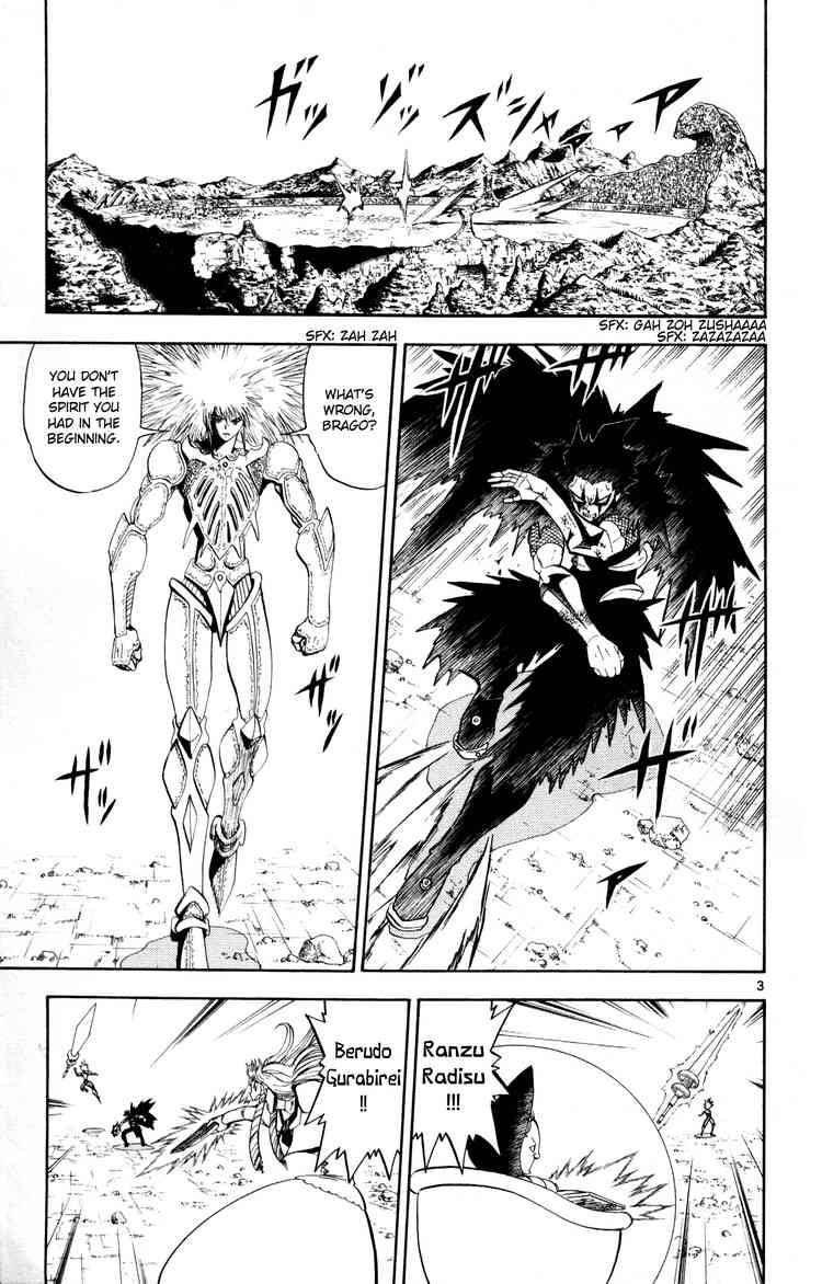 Konjiki No Gash Bell! 312 Page 3