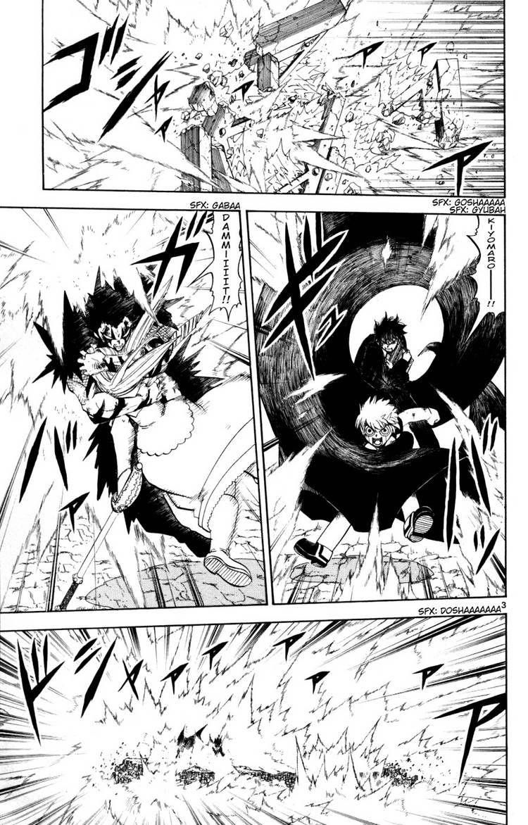 Konjiki No Gash Bell! 316 Page 3