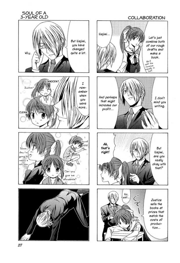 Doujin Work 3 Page 3