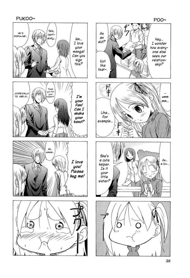 Doujin Work 7 Page 2