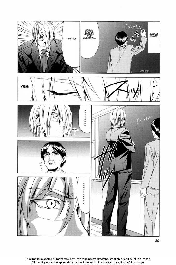 Doujin Work 31 Page 4