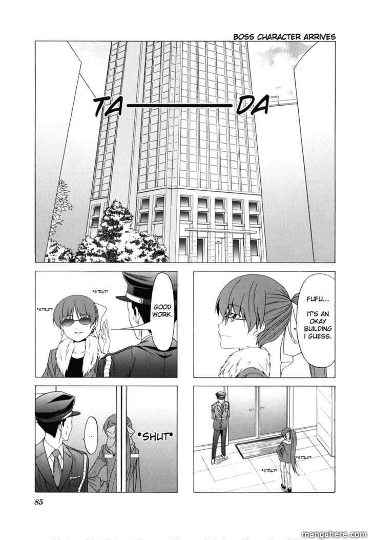 Doujin Work 67 Page 1