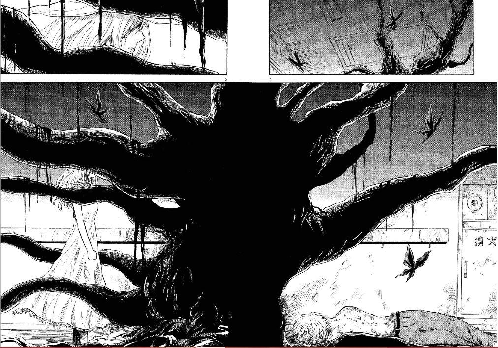 Pupa 11 Page 2