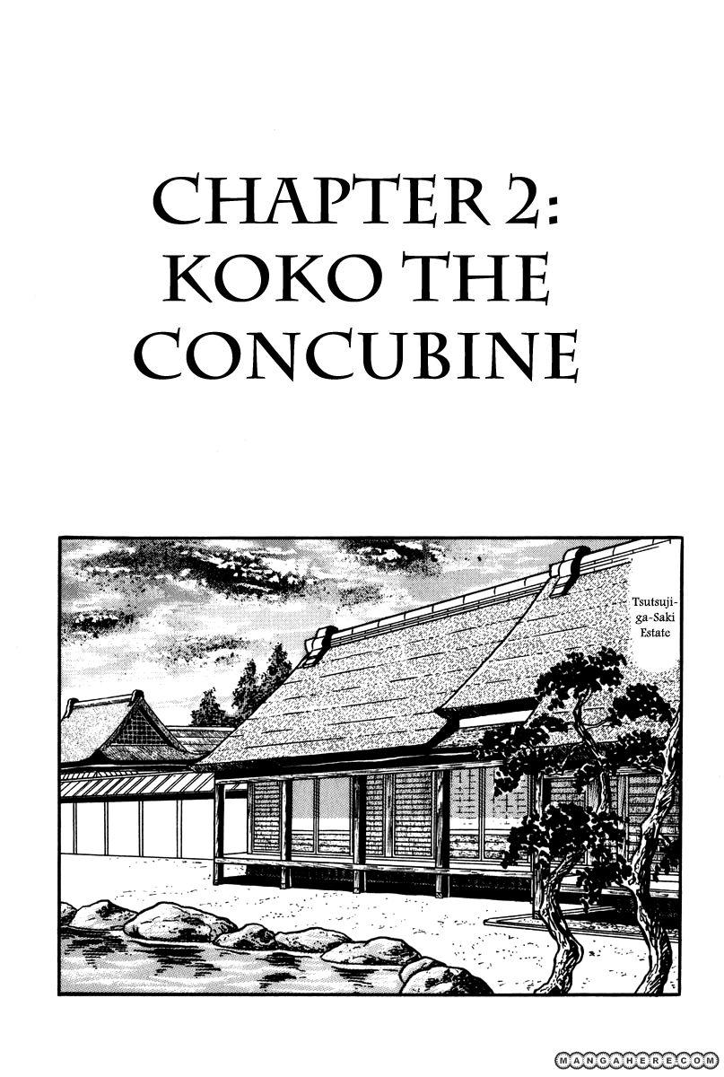 Takeda Shingen (YOKOYAMA Mitsuteru) 2 Page 1