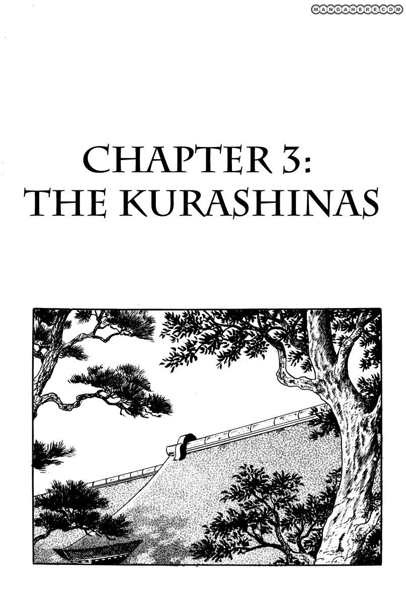 Takeda Shingen (YOKOYAMA Mitsuteru) 3 Page 1