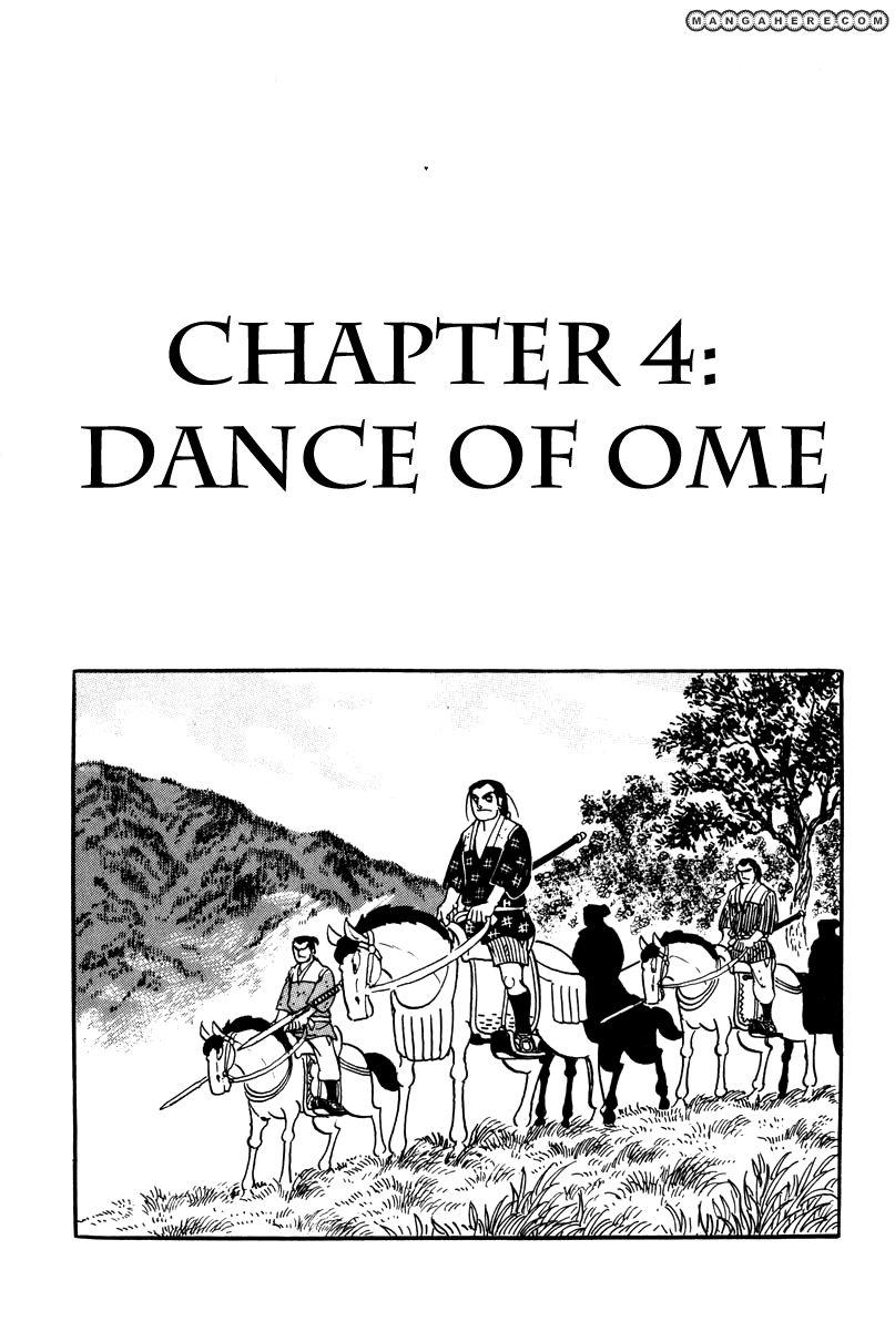 Takeda Shingen (YOKOYAMA Mitsuteru) 4 Page 1