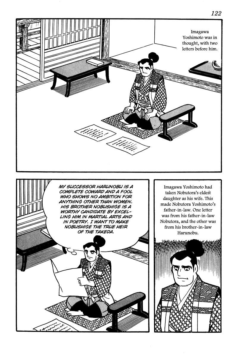 Takeda Shingen (YOKOYAMA Mitsuteru) 6 Page 2