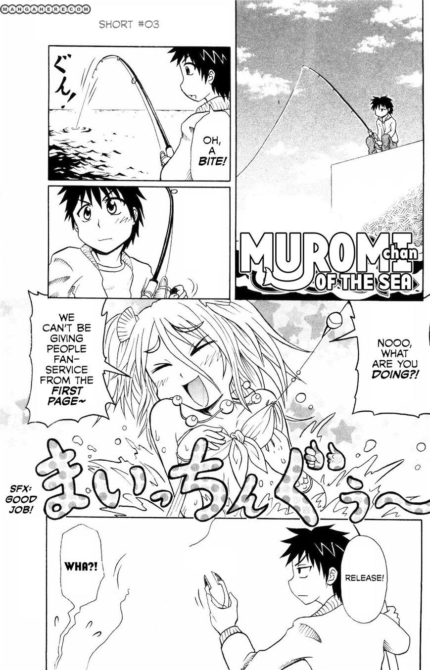 Namiuchigiwa no Muromi-san 3 Page 1