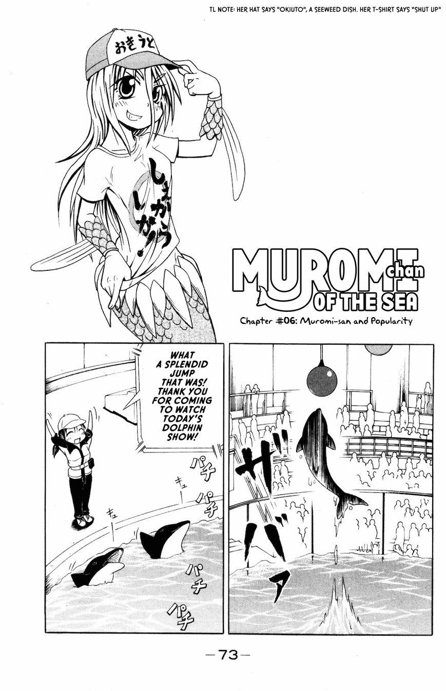 Namiuchigiwa no Muromi-san 11 Page 1