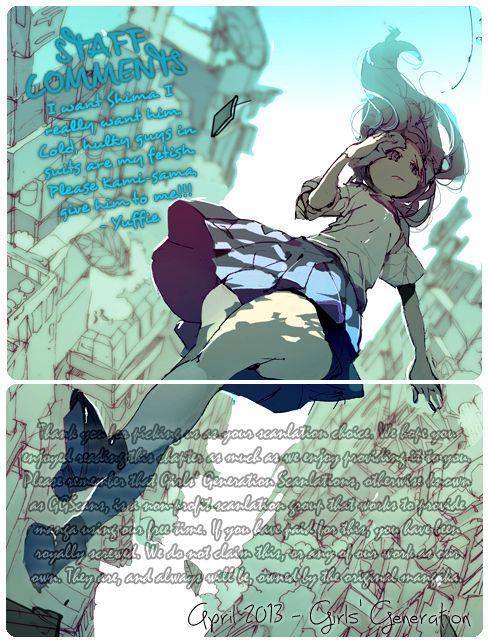 Kyouju to Shitsuji no Shizuka na Seikatsu 1 Page 2
