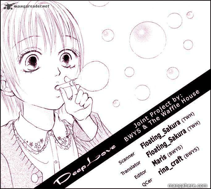 Deep Love - Reina no Unmei 1 Page 1