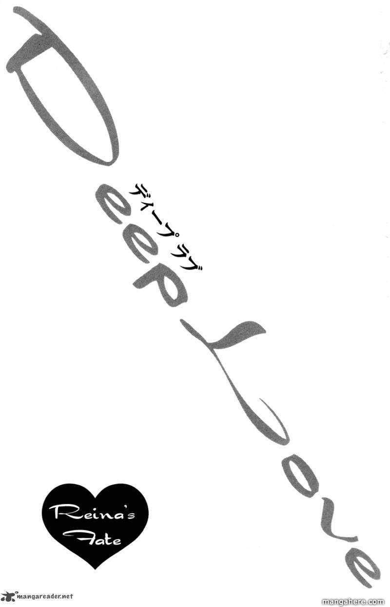 Deep Love - Reina no Unmei 1 Page 2