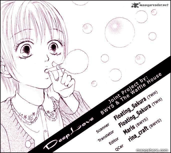 Deep Love - Reina no Unmei 3 Page 1