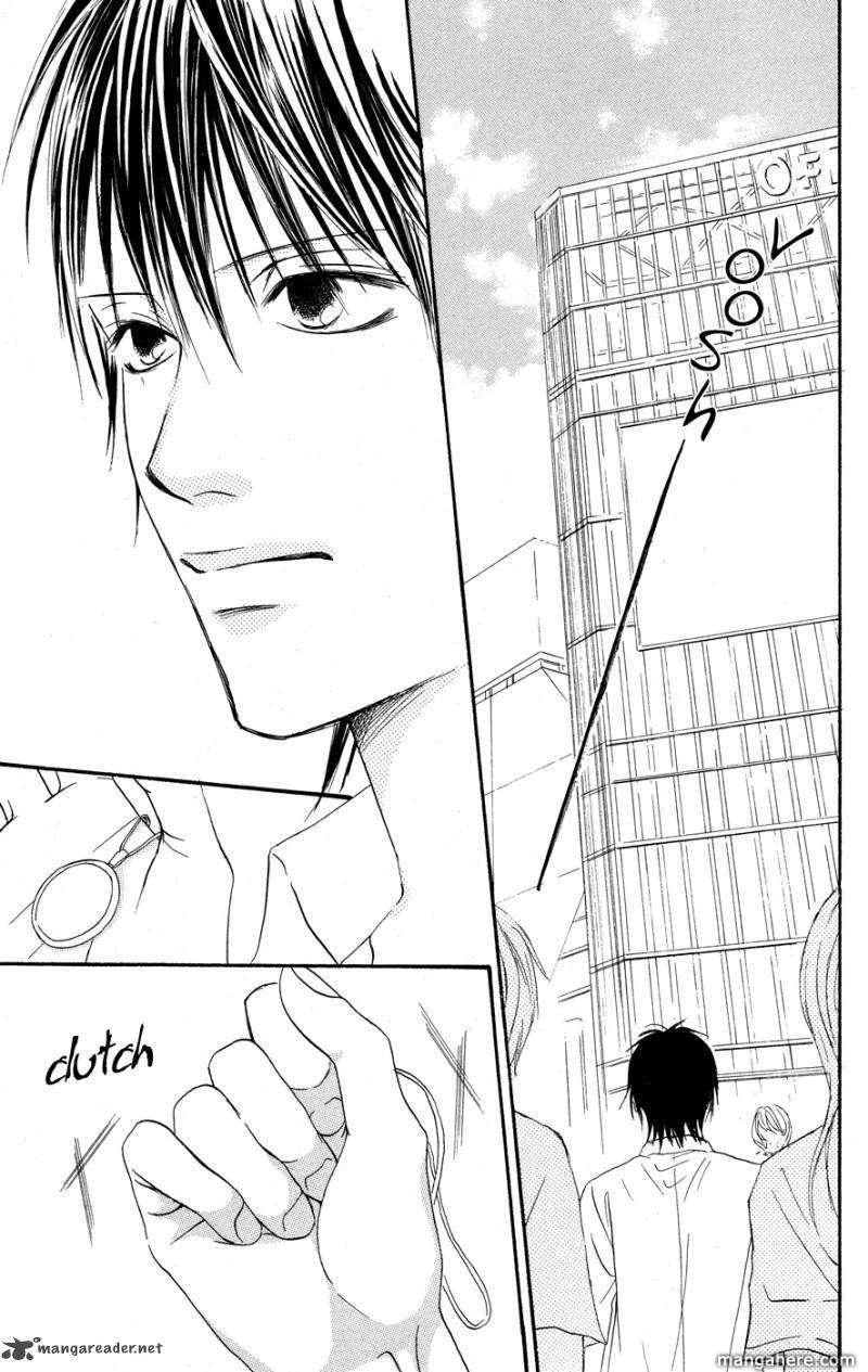 Deep Love - Reina no Unmei 3 Page 2