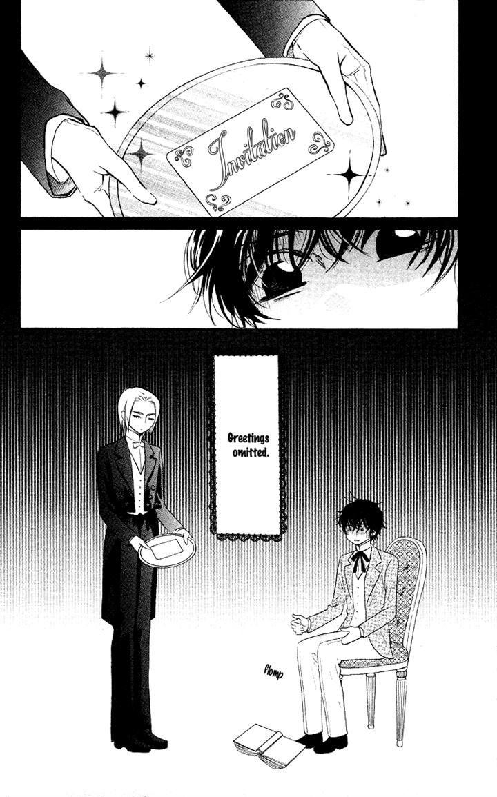 Present wa Shinju 3 Page 2