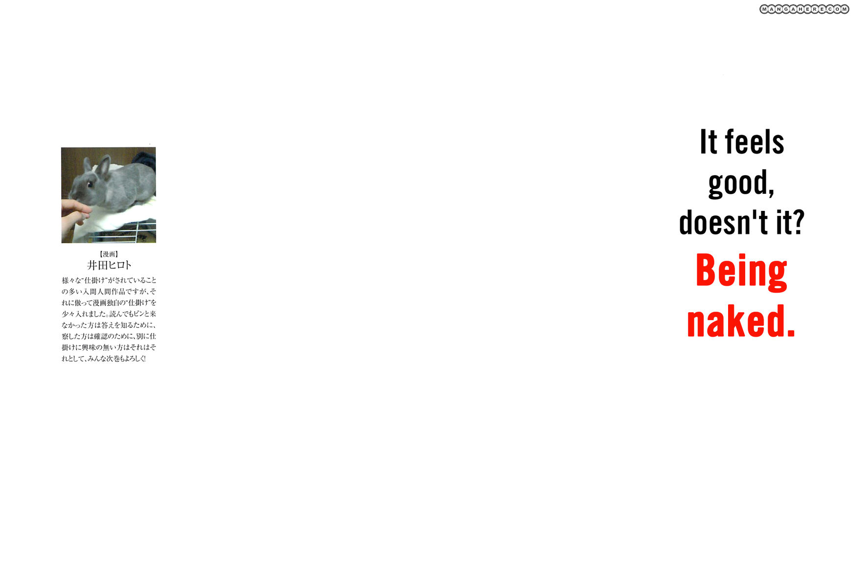 Baka ga Zenra de Yattekuru 1 Page 2