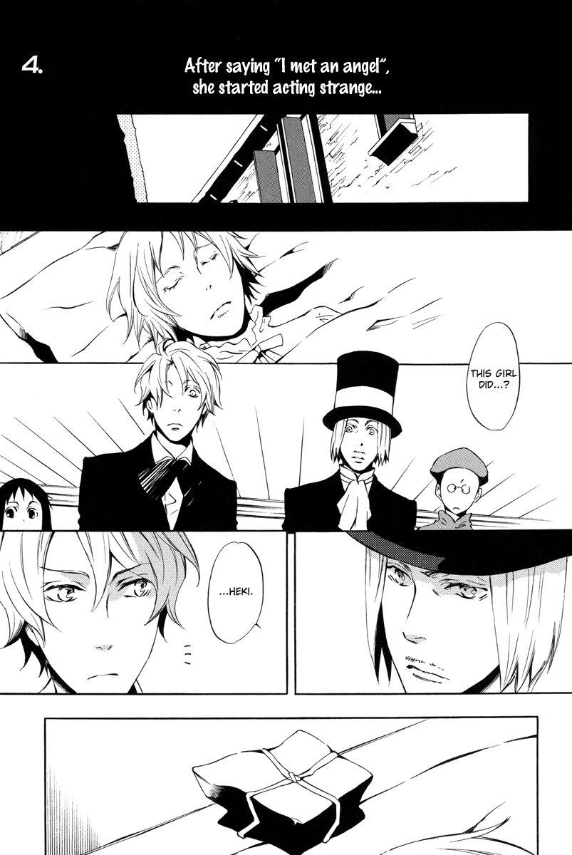 Omumedai 4 Page 2