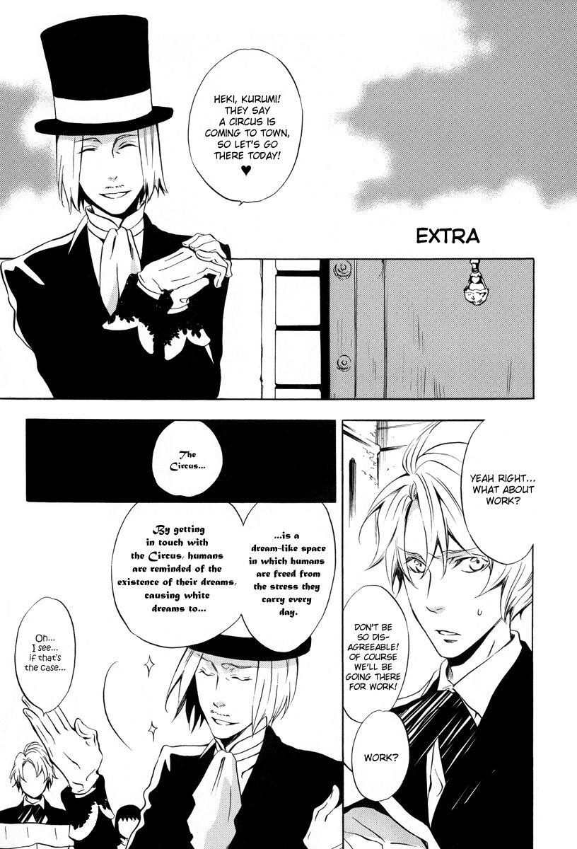 Omumedai 5.5 Page 2