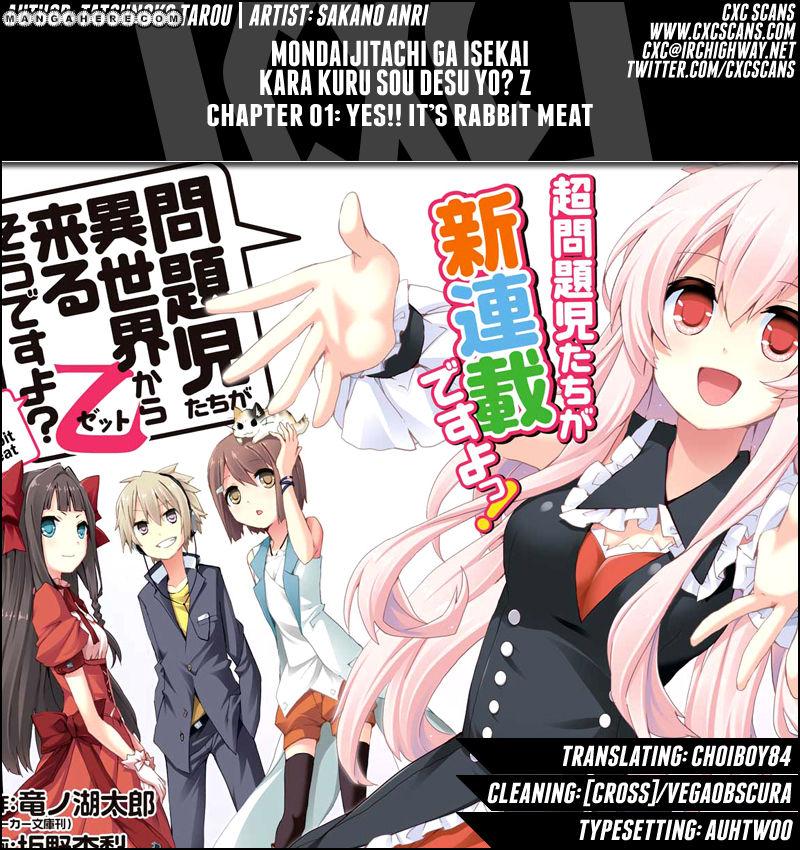 Mondaijitachi ga Isekai kara Kuru sou desu yo? Z 1 Page 1