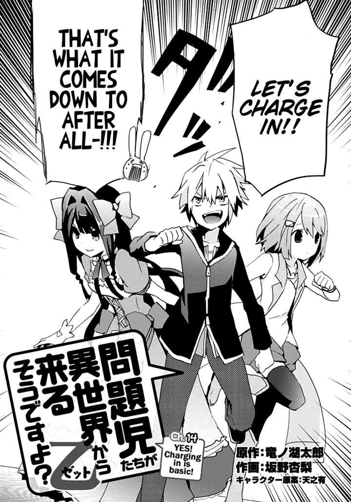 Mondaijitachi ga Isekai kara Kuru sou desu yo? Z 14 Page 2