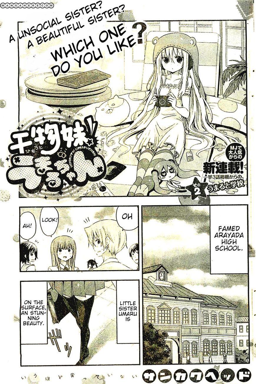 Himouto! Umaru-chan 2 Page 1