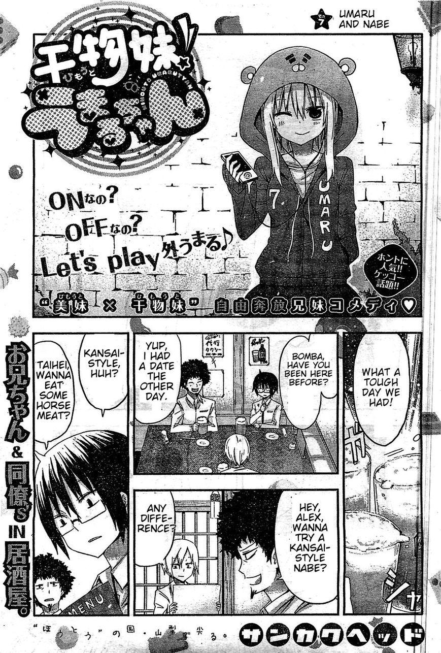 Himouto! Umaru-chan 7 Page 2