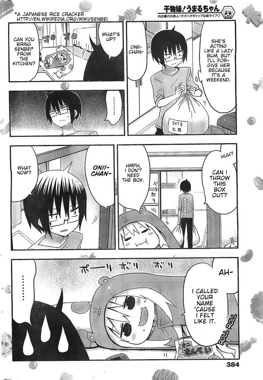 Himouto! Umaru-chan 11 Page 2