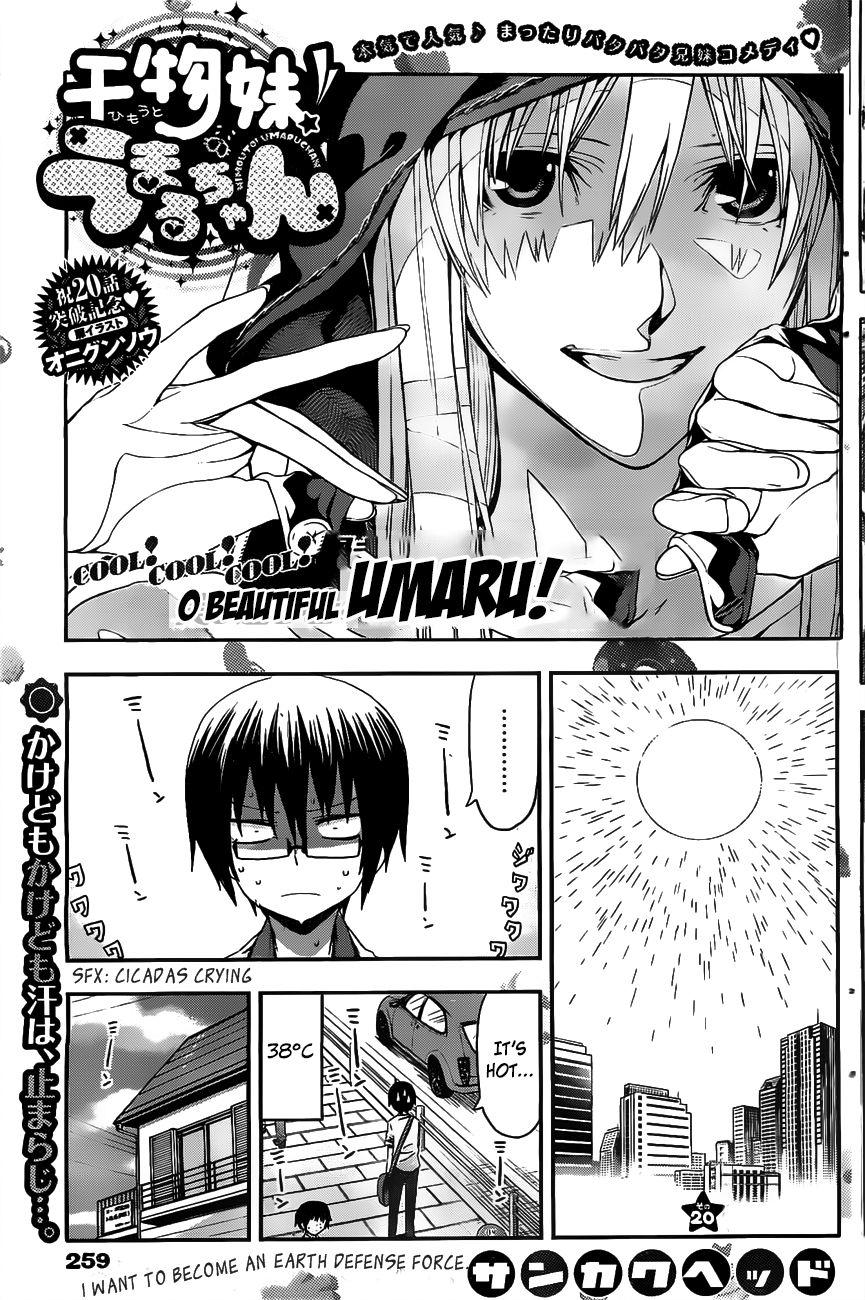 Himouto! Umaru-chan 20 Page 1