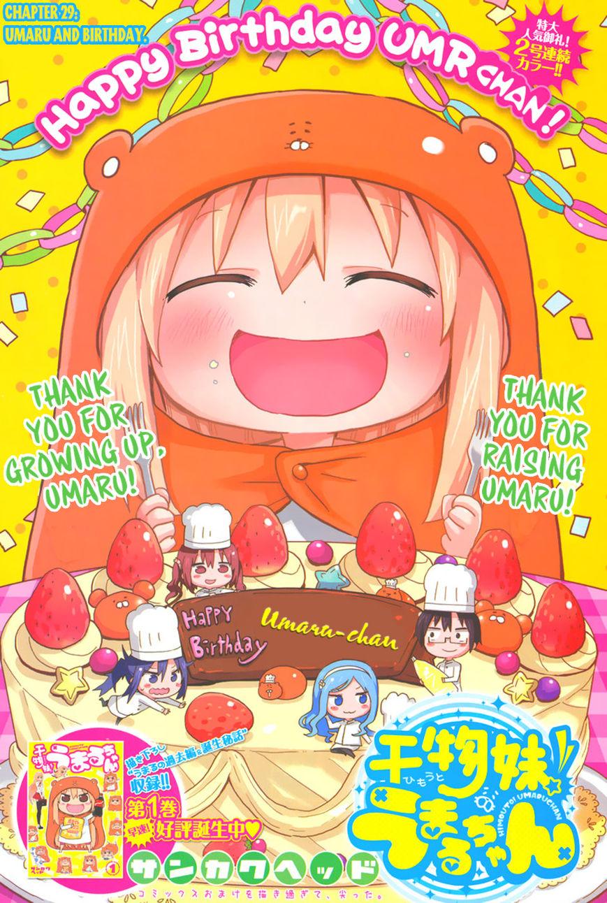 Himouto! Umaru-chan 29 Page 1