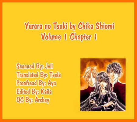 Yurara no Tsuki 1 Page 2