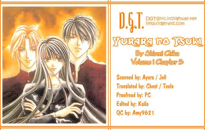 Yurara no Tsuki 3 Page 1