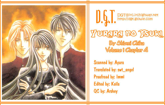 Yurara no Tsuki 4 Page 2