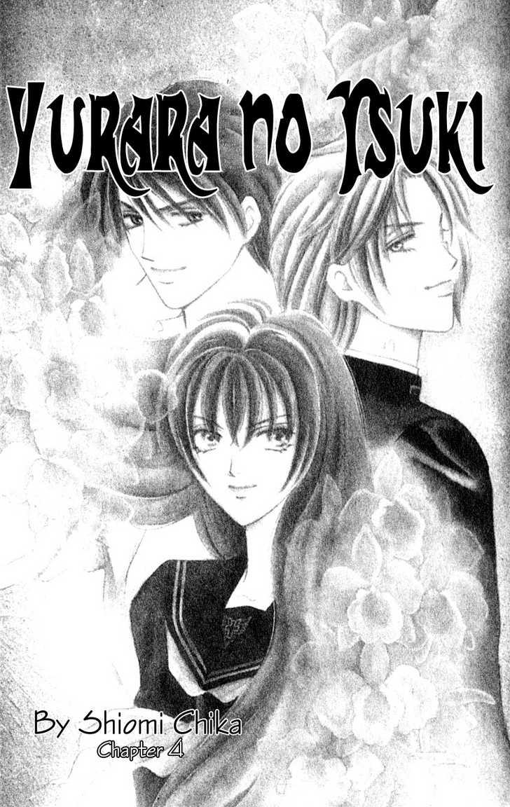 Yurara no Tsuki 4 Page 3