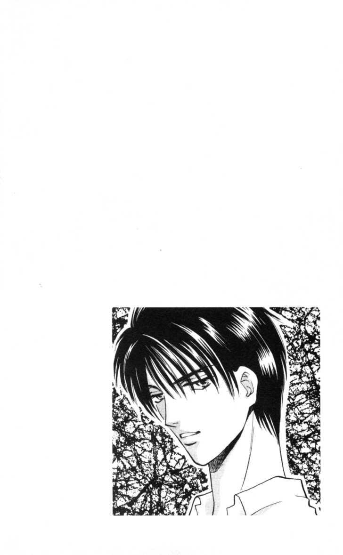 Yurara no Tsuki 7 Page 3