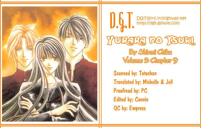Yurara no Tsuki 9 Page 1