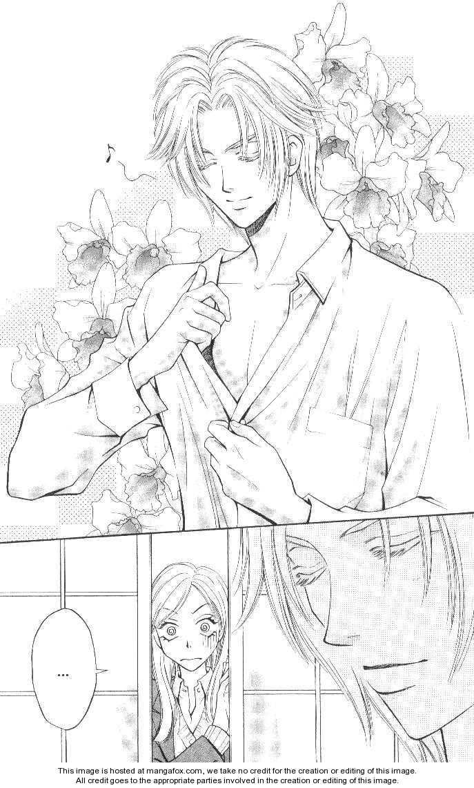 Yurara no Tsuki 10 Page 2