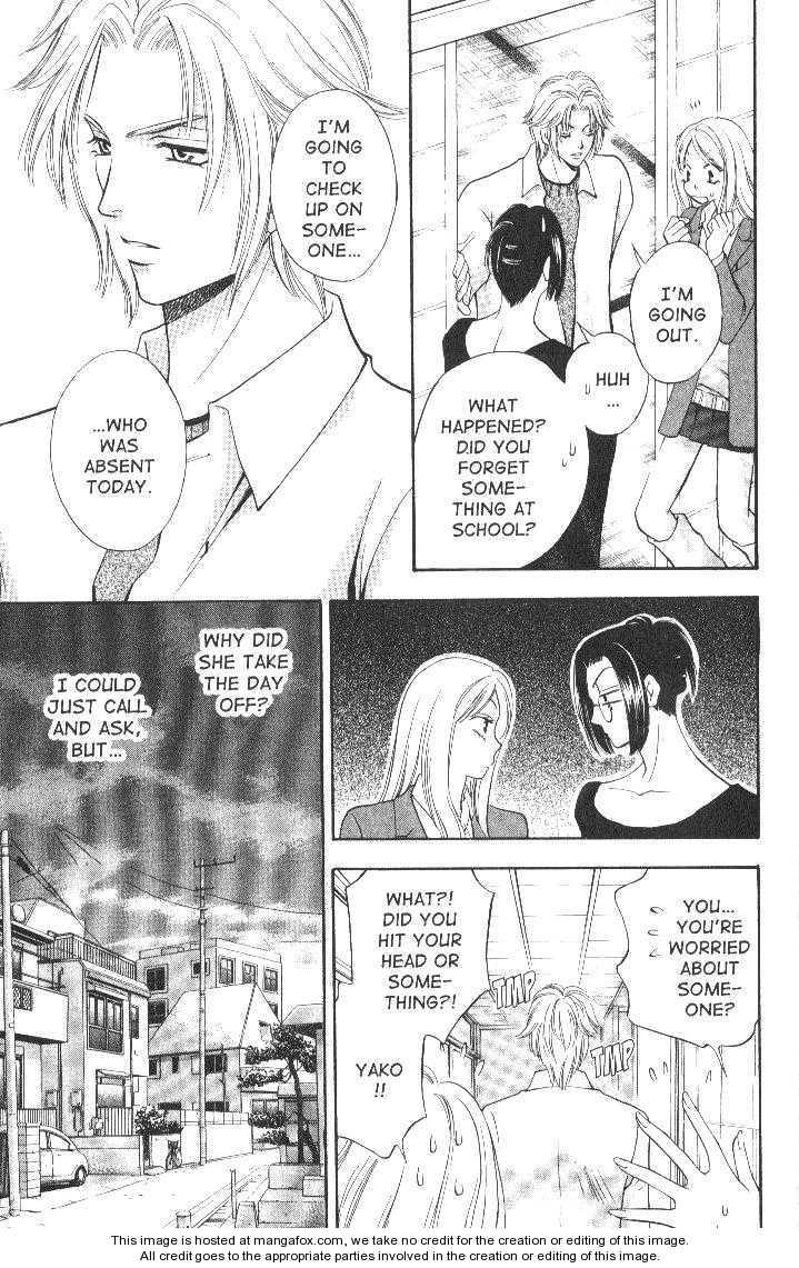 Yurara no Tsuki 10 Page 4
