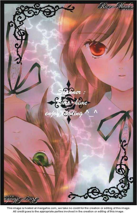 Yurara no Tsuki 18 Page 1