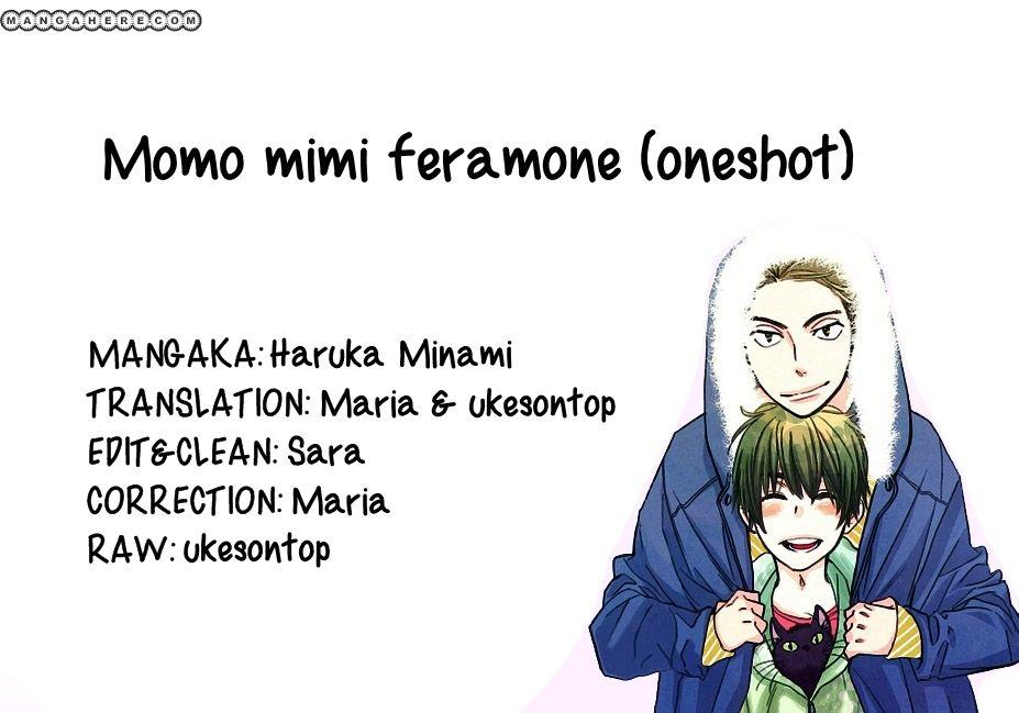 Momo Mimi Feramone 1 Page 1