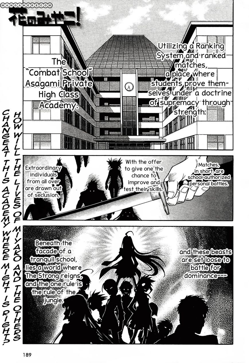 Hana no Miyako! 2 Page 1