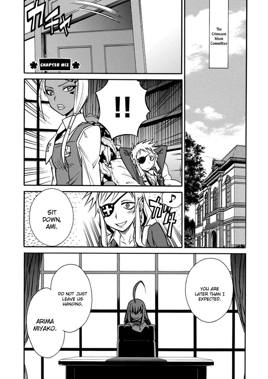Hana no Miyako! 13 Page 1