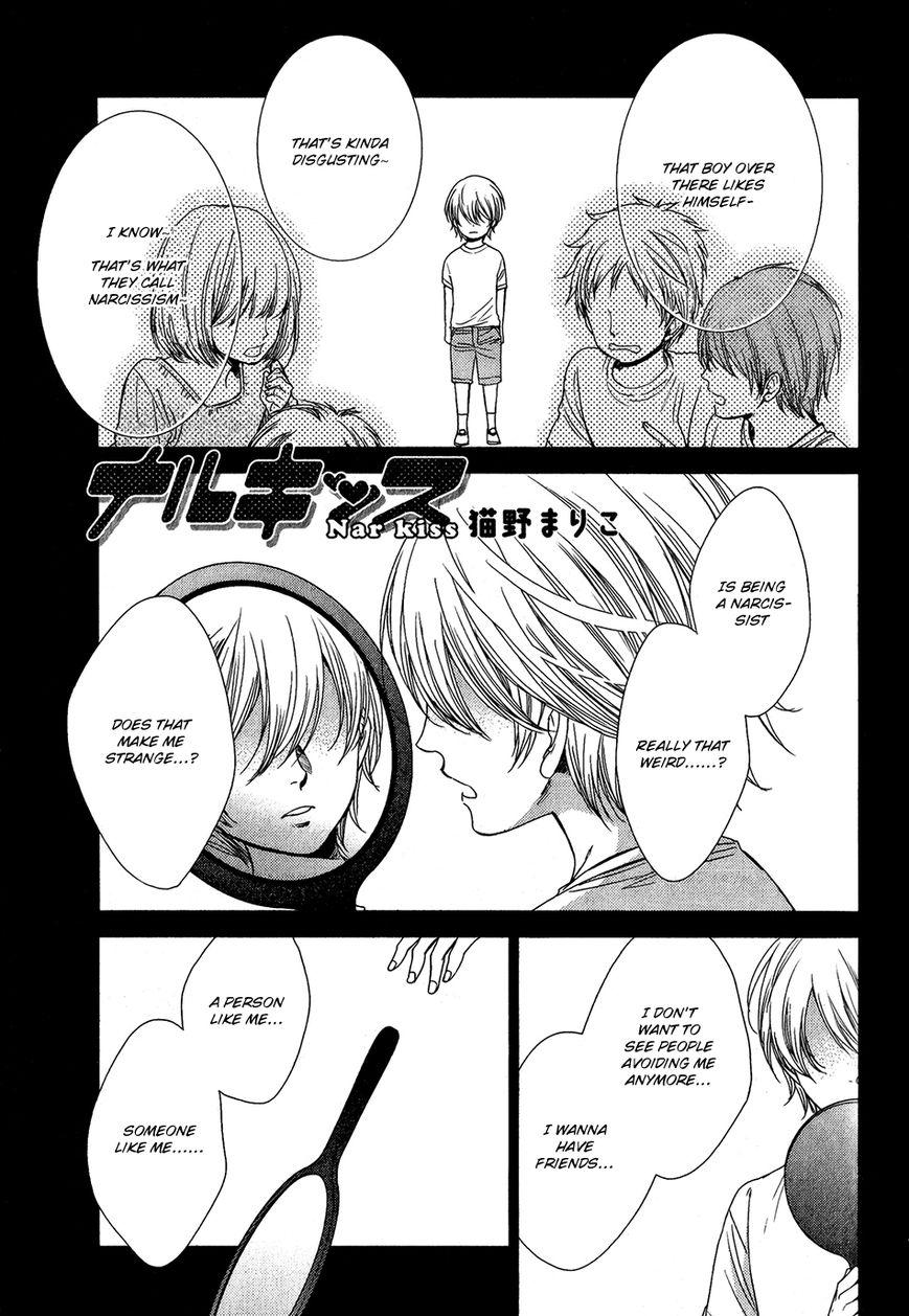 Nar Kiss 4 Page 2