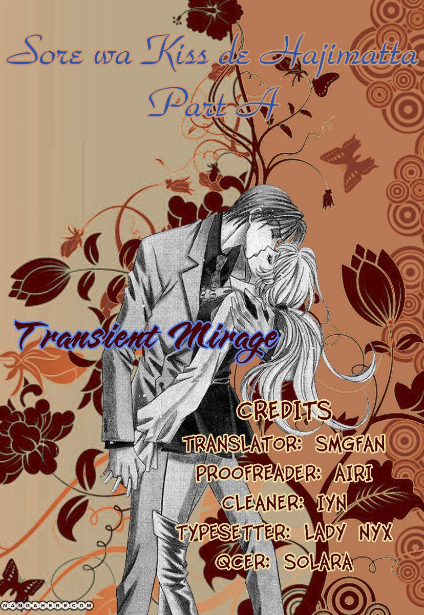 Sore wa Kiss de Hajimatta 1 Page 2