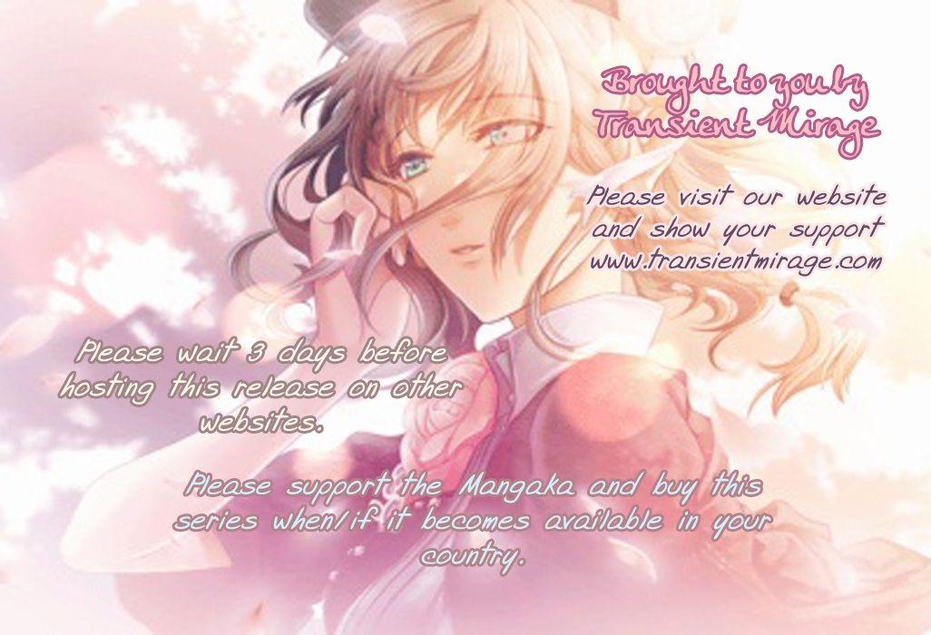Sore wa Kiss de Hajimatta 4 Page 1