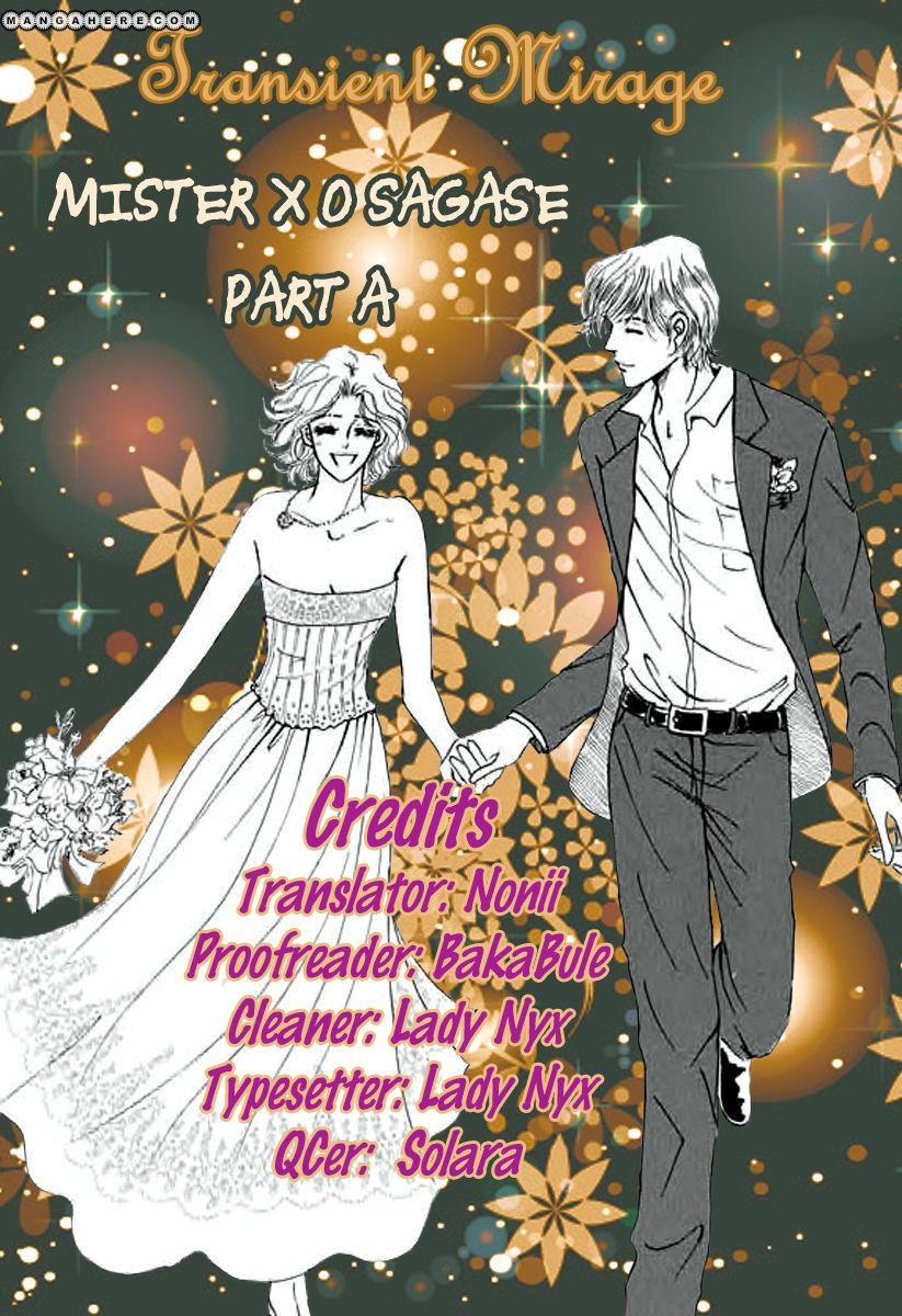 Mister X o Sagase 1 Page 2