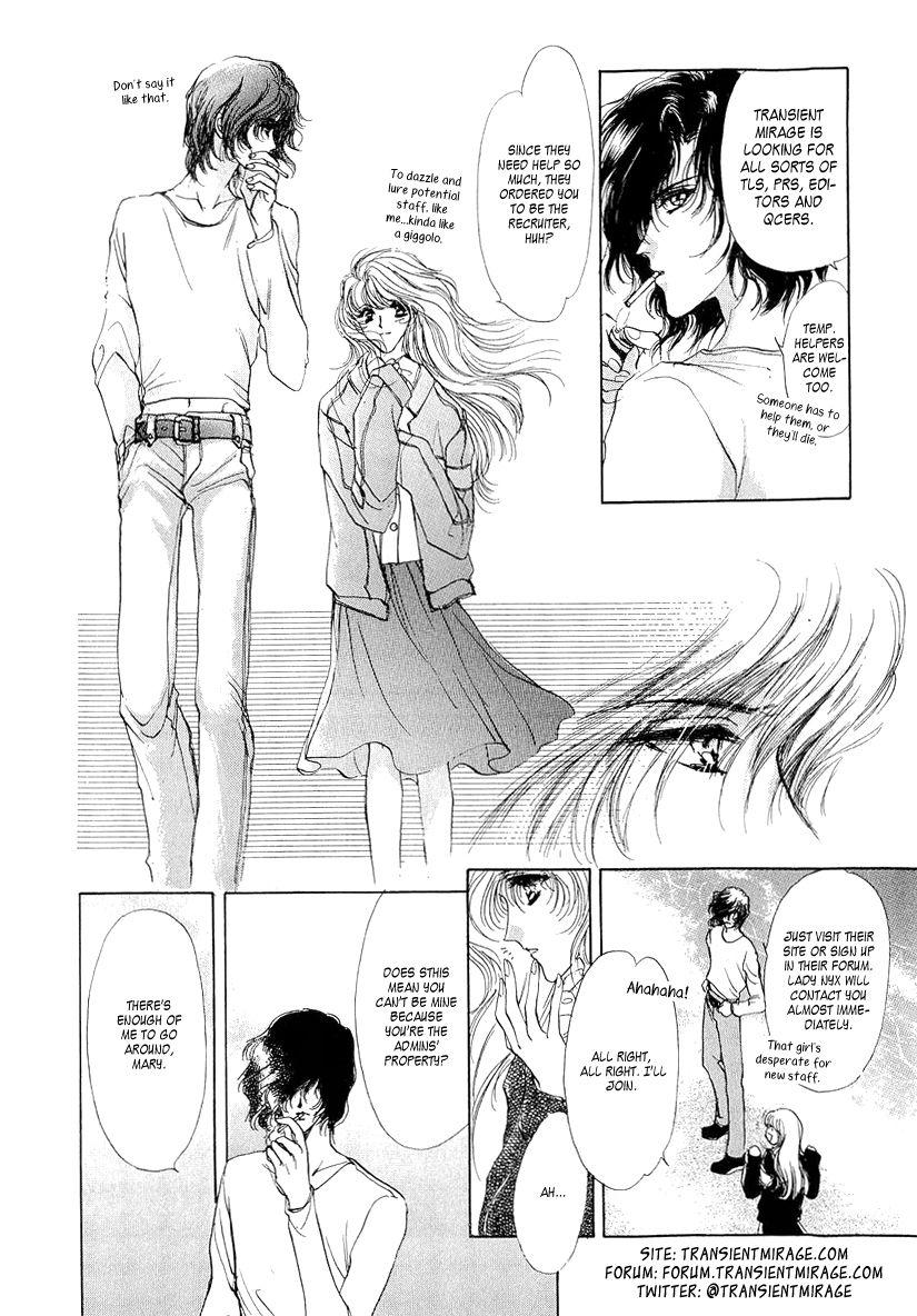 Mister X o Sagase 3 Page 3