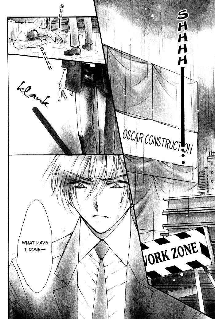 Mezame no Mori 3 Page 2