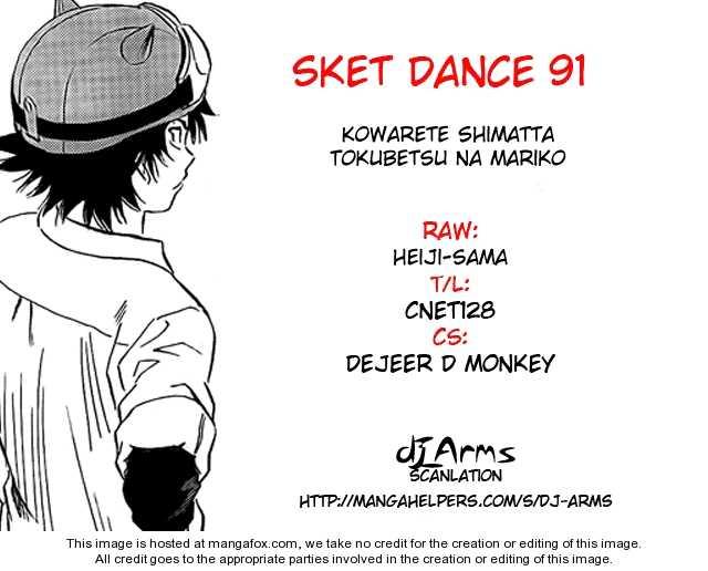 Sket Dance 91 Page 1