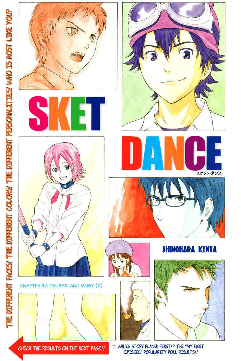 Sket Dance 117 Page 1