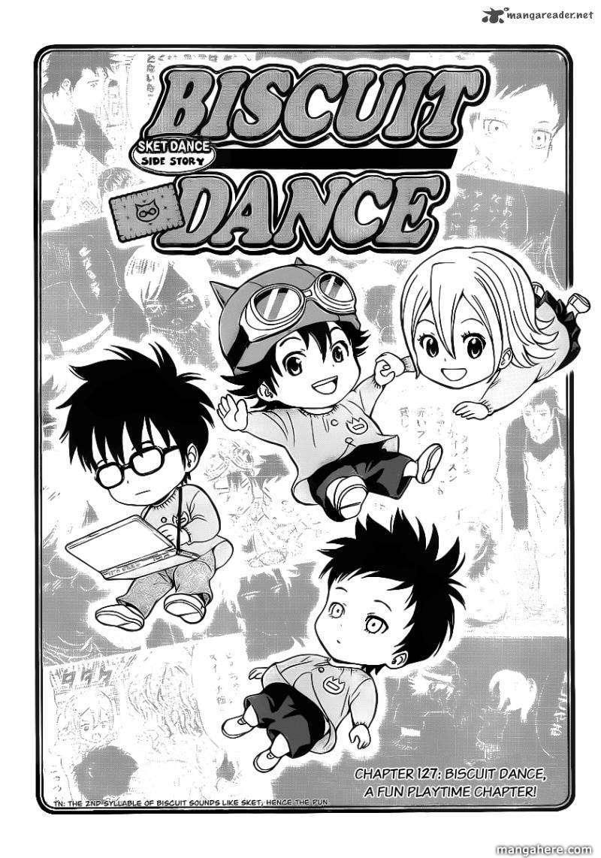 Sket Dance 127 Page 1